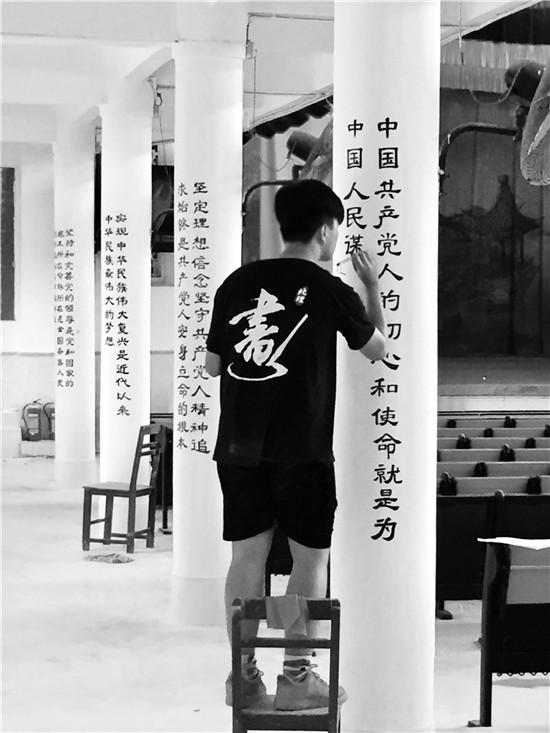 公司宣传片策划方案_大赤坎村-党建策划方案-珠海业涵传媒有限公司_珠海企业形象 ...